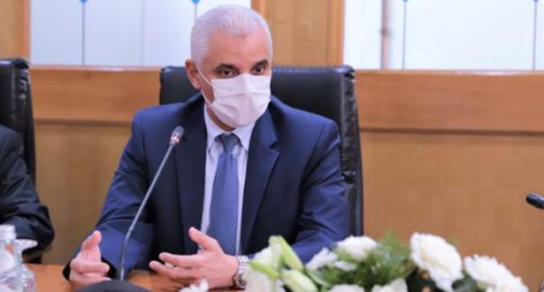 Le Maroc ambitionne d'atteindre l'immunité collective dans une durée maximale de 5 mois 1