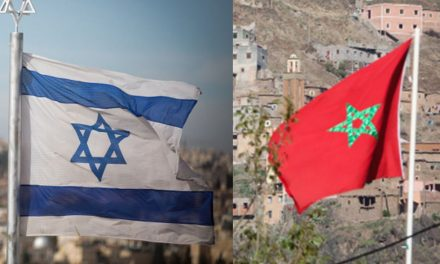 Normalisation: Une délégation marocaine est arrivée à Tel-Aviv