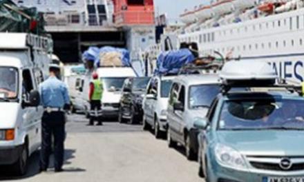une indemnité de transport sera versée aux MRE qui rentrent par bateau