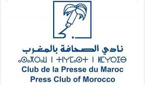 """Le Club de la Presse du Maroc dénonce le comportement """"immoral et décadent"""" de la TV algérienne """"Echourouk"""""""