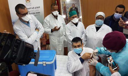 Covid-19: Plus de 308.000 personnes vaccinées au mAROC