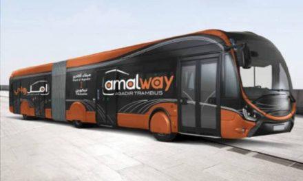 """Lancement officiel des travaux de la première ligne d'""""Amalway Agadir Trambus"""""""