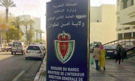 Tétouan: un détenu décède en essayant de s'enfuir de la police