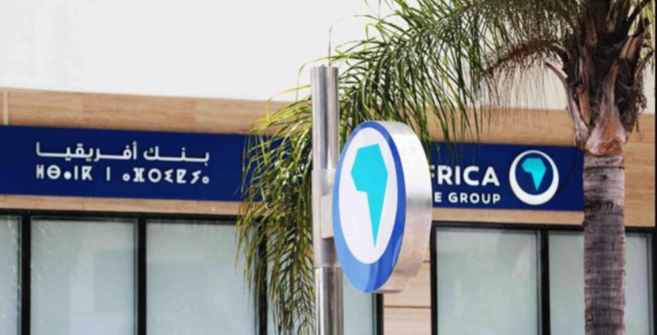 """Bank Of Africa désignée """"Banque africaine de l'année 2020"""""""
