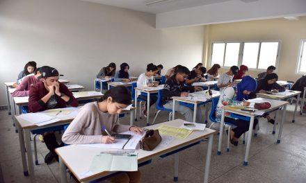 Dates des Examens du Baccalauréat 2021