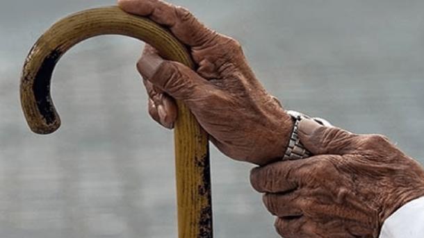 Inauguration du centre d'accompagnement de la personne âgée « Essafa »