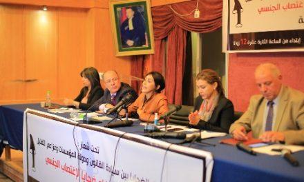 Le collectif de défense des victimes de viol compte déposer une plainte pour diffamation contre Maati Monjib