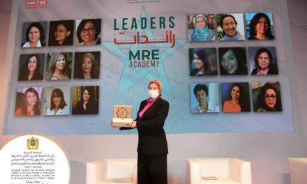 MRE: une cérémonie en l'honneur de femmes marocaines pionnières de l'étranger