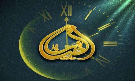 Ramadan: n'oubliez pas de régler vos montres sur GMT ce dimanche