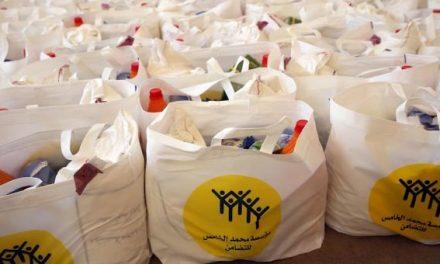 Ramadan 1442: Distribution des paniers alimentaires aux familles nécessiteuses (veuves,orphelins et famille diminue)