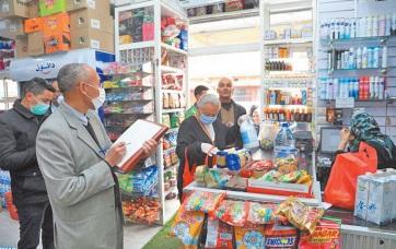 Laâyoune: Intensification des opérations de contrôle des prix et de l'approvisionnement des marchés