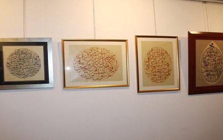 Oujda : une exposition pour célébrer la calligraphie arabe 1