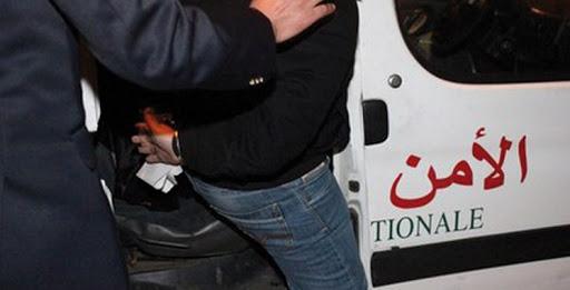 Tanger : Deux individus interpellés pour vol sous la menace de la violence à l'intérieur d'une agence bancaire