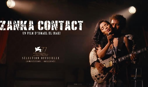 Festival de Louxor : «Zanka Contact» d'Ismaël El Iraki remporte le prix du meilleur long-métrage