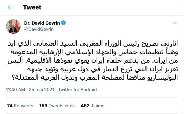 Le chef du bureau israélien critique El Othmani pour ses félicitations au Hamas 1