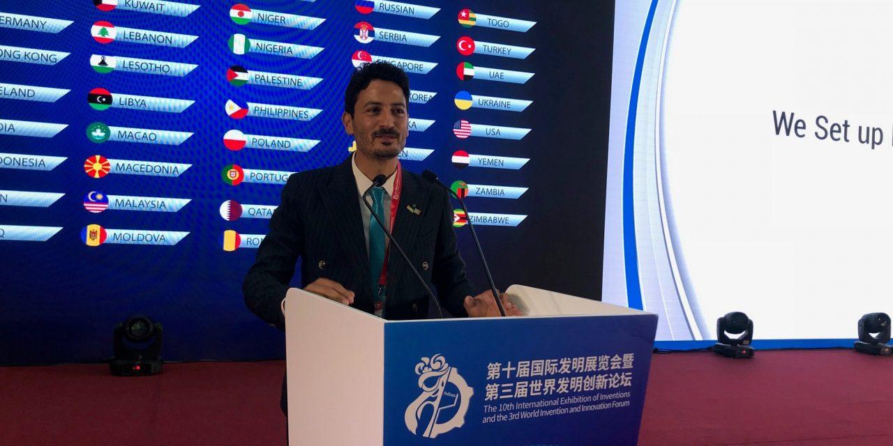 L'inventeur marocain Majid El Bouazzaoui primé au Japon