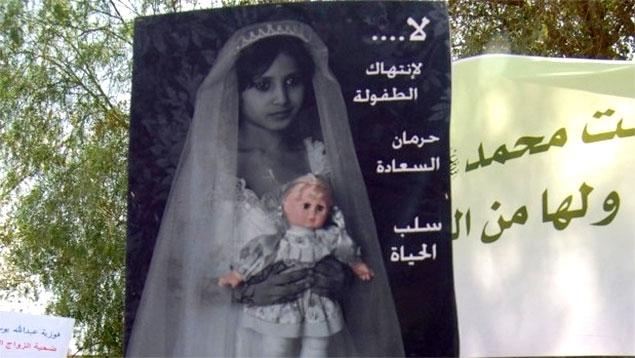 le mariage des mineurs diminue d'année en année AU MAROC