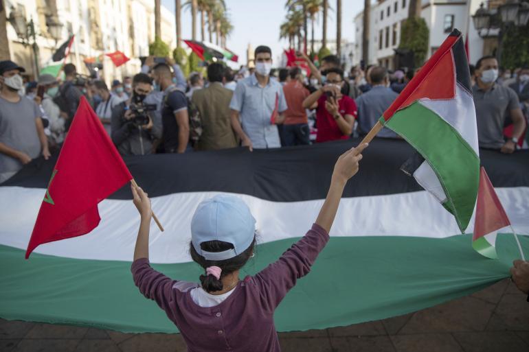 Rabat : Sit-in de solidarité avec le peuple palestinien