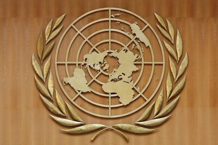 Conflit israélo-palestinien: les Etats-Unis refusent une réunion vendredi du Conseil de sécurité 1