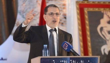 M. El Otmani: Le Maroc place la question palestinienne au même rang que sa cause nationale
