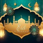 Aïd Al Fitr célébré ce jeudi au Maroc