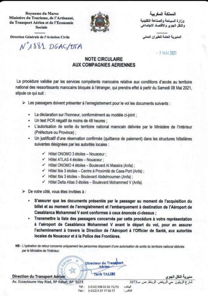 LES MAROCAINS BLOQUÉS À L'ÉTRANGER PEUVENT ENFIN REGAGNER LE PAYS 1
