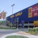 Ikea ouvre UN grand magasin au Maroc à Tétouan