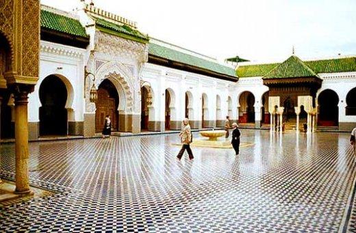 Université Al Quaraouiyine à Fès 4