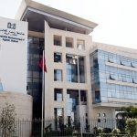L'université Mohammed V de Rabat, meilleure université selon QS World University