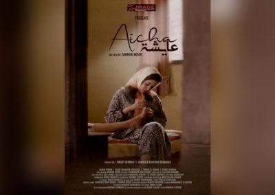"""""""Aïcha"""" de Zakaria Nouri représente le Maroc au 22e Festival d'Ismaïlia du documentaire et court métrage"""