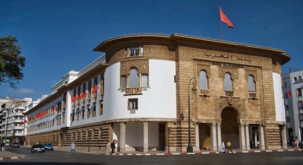 Bank Al-Maghrib: la croissance attendue à 5,3% au maroc