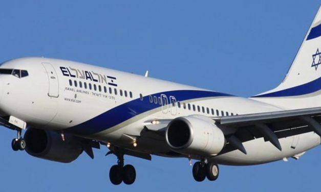 Des passagers israéliens attendus dimanche à l'aéroport de Marrakech