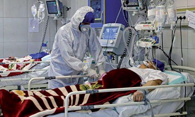 """La situation épidémiologique dans le Royaume est """"très préoccupante"""""""