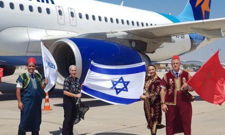 marrakech: La première ligne commerciale entre Israël et le Maroc a atterri