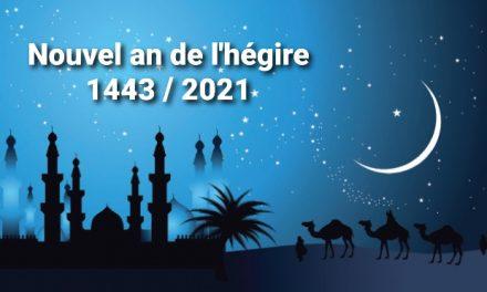 Le 1er Moharram de la nouvelle année de l'Hégire ce mardi