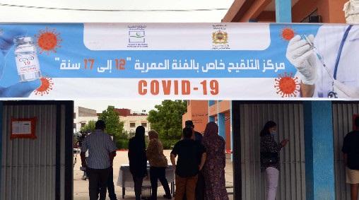 Démarrage de la campagne de vaccination des 12-17 ans au Maroc