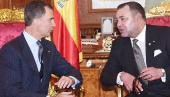 Fête de la Jeunesse : Message de félicitations du Roi Felipe VI d'Espagne