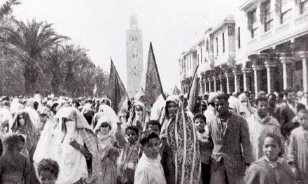 La Manifestation du Méchouar, un événement GLORIEUX dans l'histoire de la résistance nationale