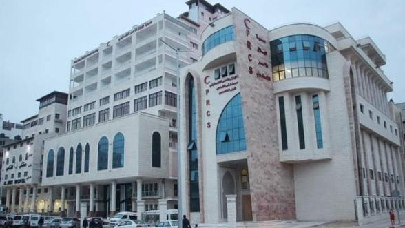 Un hôpital financé par le roi Mohammed VI inauguré à Gaza
