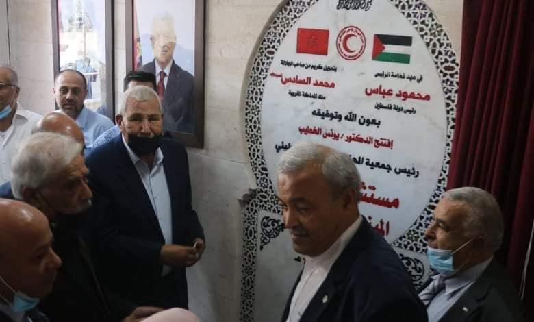 Un hôpital financé par le roi Mohammed VI inauguré à Gaza 1