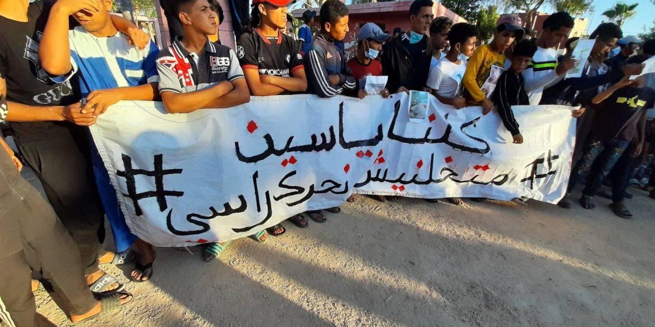 manifestations à Sidi Bennour après la mort d'un jeune homme immolé par le feu