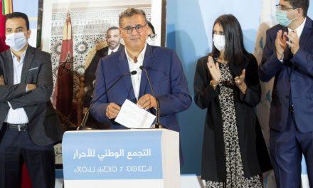 M. Akhannouch : « Les contours de la majorité gouvernementale se préciseront au cours de la semaine prochaine »