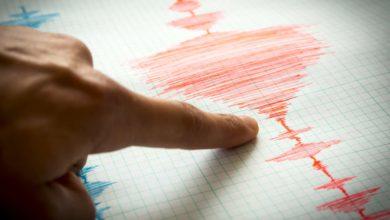 Secousse tellurique de 3,9 au large de la province de Driouch
