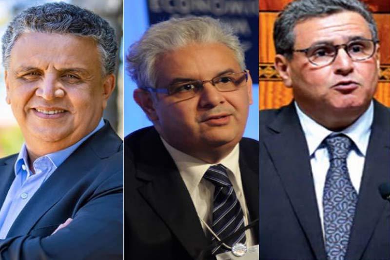 Gouvernement: Akhannouch annonce une coalition composée du RNI, PAM et de l'Istiqlal