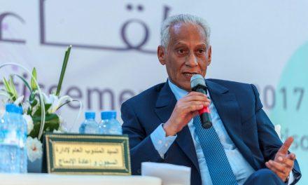 M. Tamek met en avant l'approche du Maroc dans la lutte contre l'extrémisme
