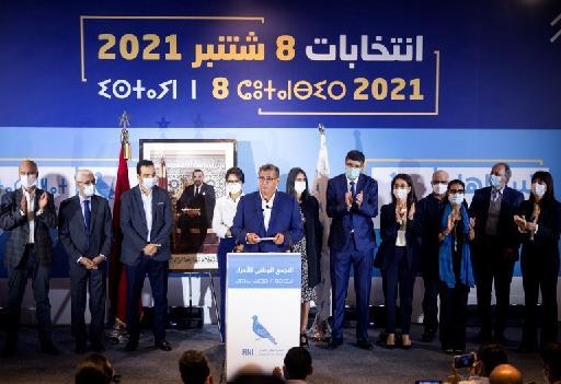 """élections: Akhannouch salue une """"volonté populaire de changement"""""""