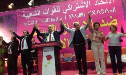 L'Union Socialiste des Forces Populaires (USFP) rejoint l'opposition