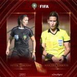 Ligue des champions féminine: deux marocaines retenues comme arbitres