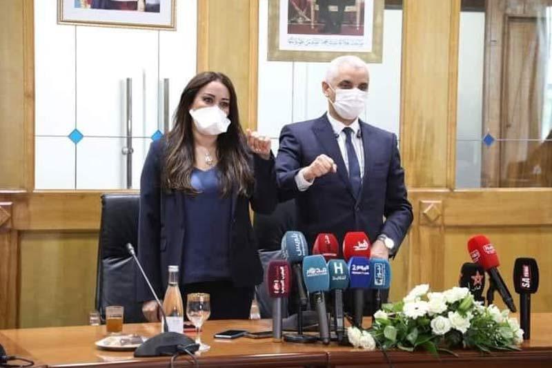 La ministre de la Santé Nabila Rmili remplacée par Khaled Ait Taleb