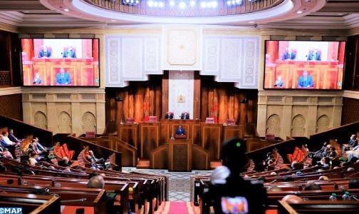 Transformation digitale: le plan e-gouvernement d'Akhannouch